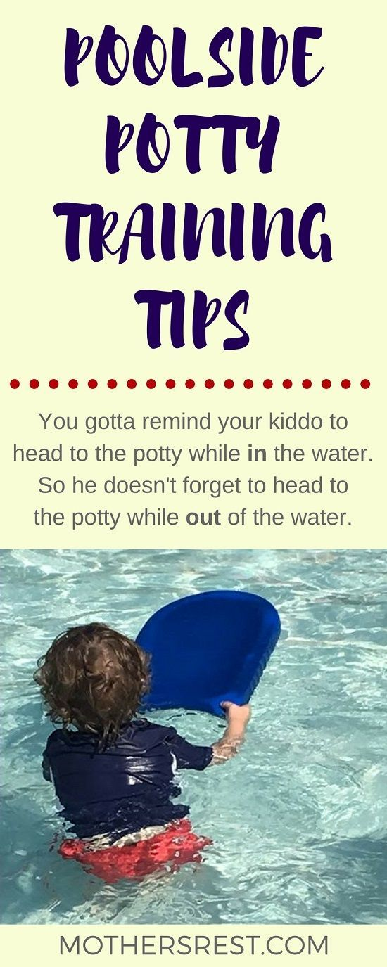 Peeing in the pool is one of those childhood traditions no one admits to, right? Well, don't let it spoil your potty training efforts. Be sure and remind your kiddo's busy little brain to head to the potty while in the water. Or he might forget to remind his busy little brain to head to the potty while out of the water. Here's how to be a poolside potty professional. #pottytraining #pottytrainingboys #pool #pottytraininggirls #pottytrainingtips #toddlertips #parentingadvice