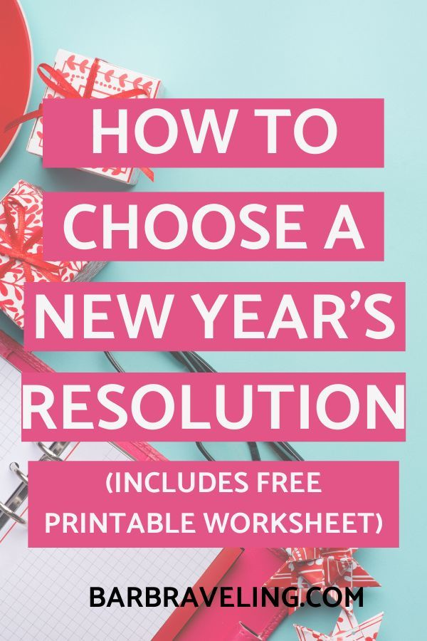 New Year S Resolution Worksheet New Years Resolution Bible Topics Bible Study Tips