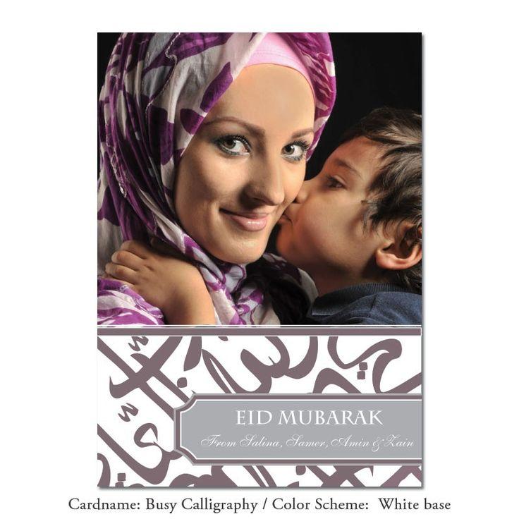 Festive and Elegant Eid Mubarak Photo Cards from #Soulfulmoon- Calligraphy