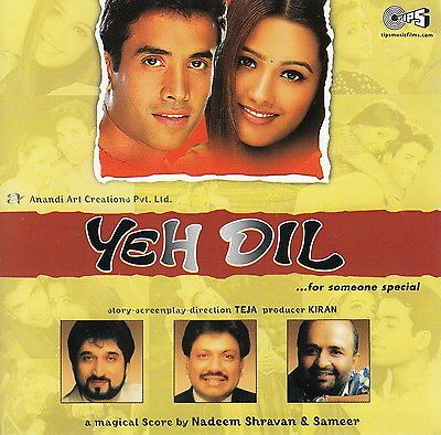 Yeh Dil....For Someone Special (Music: Nadeem Shravan) (Soundtrack) (Tips) USA