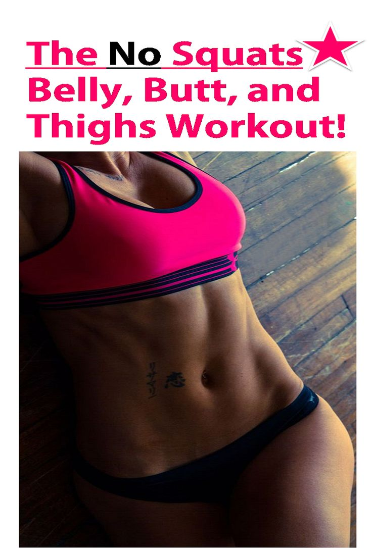 The No Squats Belly Butt and Thighs Workout