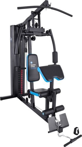 Men's Health JX-1186H Home Multi Gym. - https://www.trolleytrends.com/?p=391447