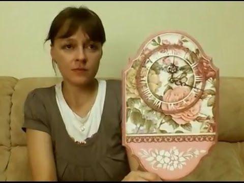 Ольга Жебчук Элегантные часики - YouTube