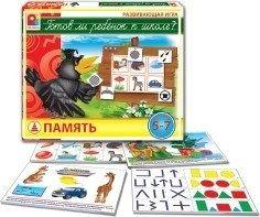 Развивающая игра Память серия Готов ли ребенок к школе (Радуга)