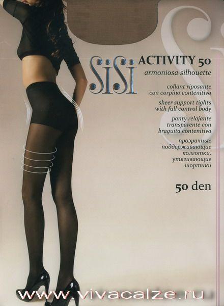 ACTIVITY 50 Поддерживающие #колготки с моделирующими фигуру шортиками, гигиеничной ластовицей, невидимым усиленным носком.