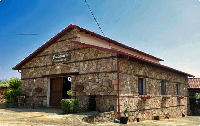 Kokkinos Winery, Dalamari   Naoussa