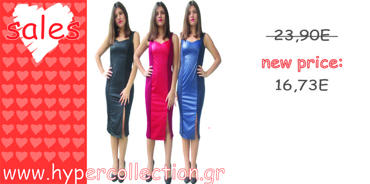 http://www.hypercollection.gr/el/-/219--.html