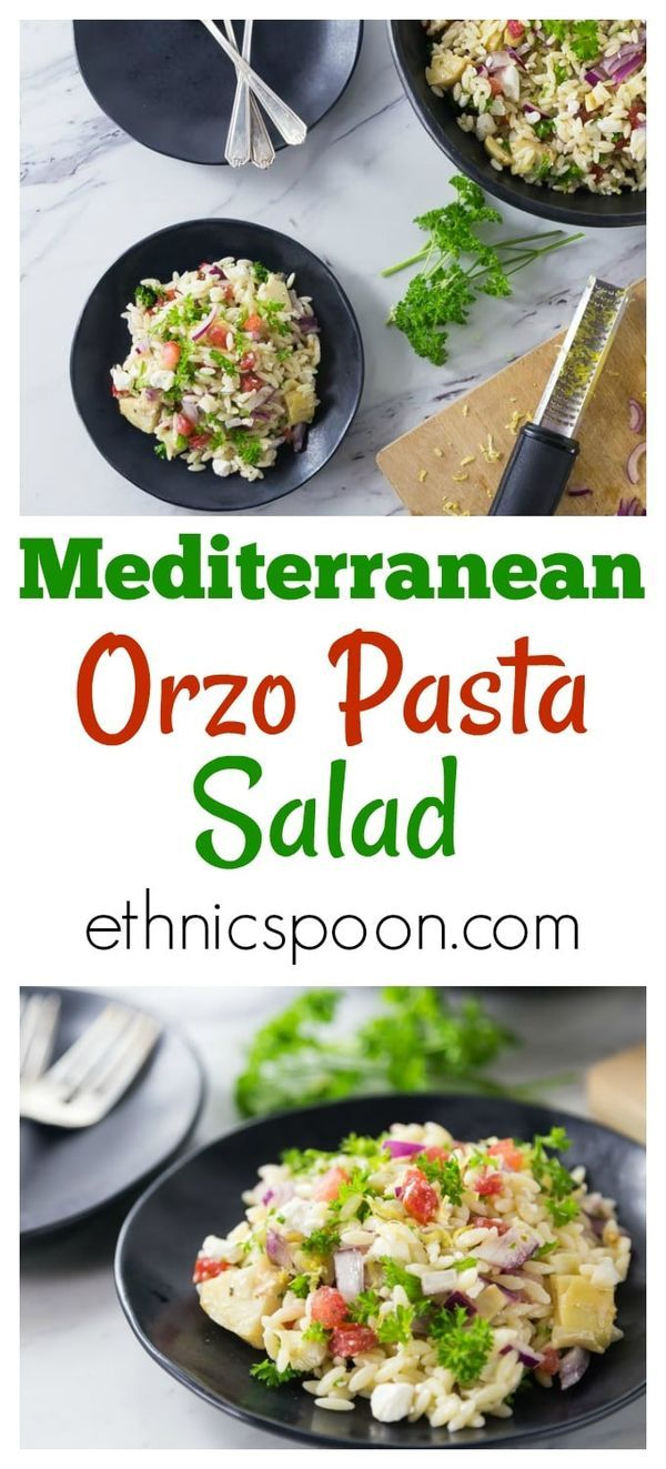 Love pasta salads? You will love this super easy salad recipe. Take this fresh and delicious Mediterranean orzo pasta salad to your next family gathering. This is a great salad to take along to events or serve at a dinner party. This is easy and delicious salad recipe with tomatoes, feta cheese, Kalamata olives, and artichoke hearts among other things. #orzo #pasta #salad #pastasalad #mediterraneanfood #healthyfood #recipe | ethnicspoon.com