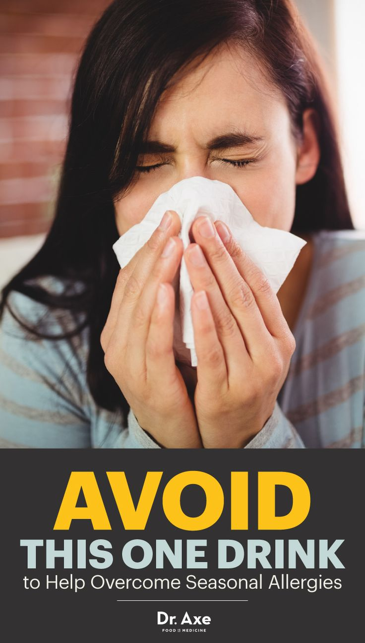 Living with a ragweed allergy can make life absolutely miserable for a good chunk of the year. The worst part? The most intense ragweed allergy symptoms seem to hit right when you should be enjoying the best of what the warmer months have to offer.