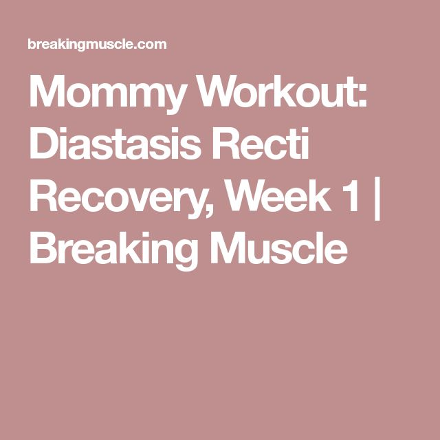 Mommy Workout: Diastasis Recti Recovery, Week 1 | Breaking Muscle