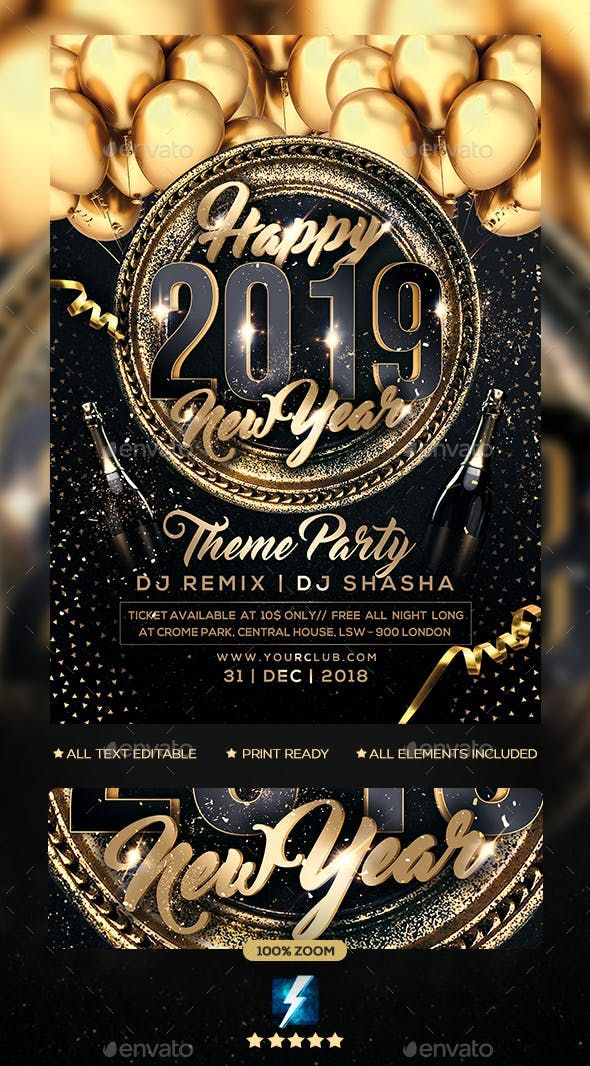 New Year Party Flyer Party Flyer Flyer New Years Party