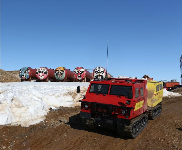 China's first self-developed polar ATV debuts in South Pole