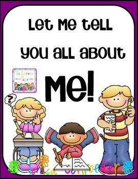 No prep and super simple back to school all about me booklet