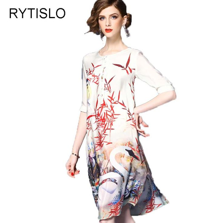 RYTISLO Chinese Style Female Summer Brief Special Dress High Quality Long Loose Dresses Elegant Printing Vestido Plus Size Maxi