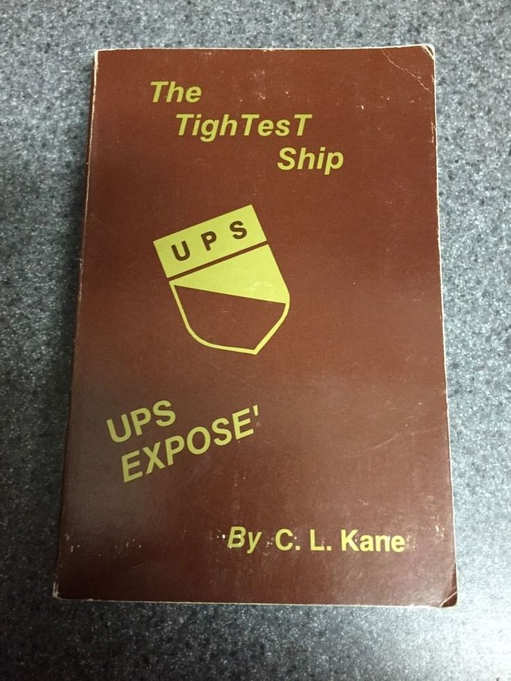 united parcel service and ups Want to work at united parcel service ups apply for united parcel service ups jobs, learn about the culture, read reviews and more find united parcel service ups careers in your area today.
