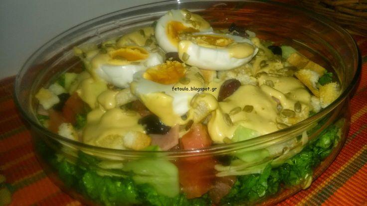 Insta_food: Σαλάτα του σεφ