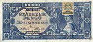 100 000 pengő (green adhesive stamp)