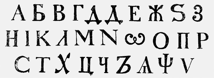 Amsterdam Cyrillic caps of Thesing's printshop, 1699–1707.