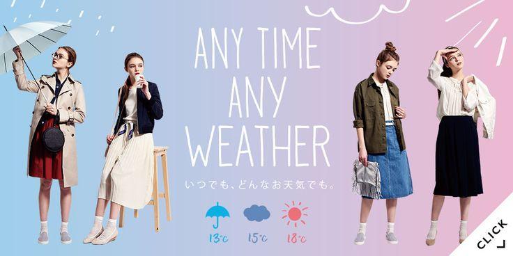 トレンドにフレンチテイストをミックスした「ちゃんと+かわいい」ブランド、ロペピクニック。 毎日をワクワクした気持ちに変えるかわいい服たちが待っています。