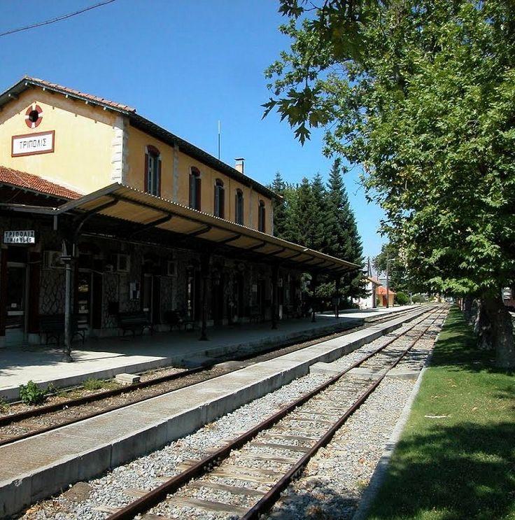 Railway station of Tripoli, Arcadia (Peloponnese), Greece | by Stathis Govas