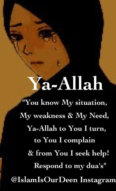 beautiful dua, ameen ya rabb!