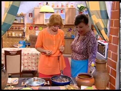Недорогие рецепты - Сваты у плиты - Интер