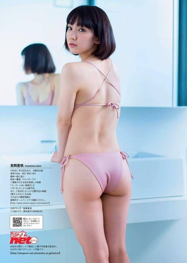 【画像あり】吉岡里帆とかいうパイオツカイデー若手女優について : キニ速