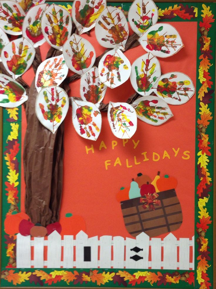 "Fall Autumn teacher's school bulletin board. ""Happy Fallidays"" great for Halloween and Thanksgiving. Used the children's handprints to make leaves for the trees."