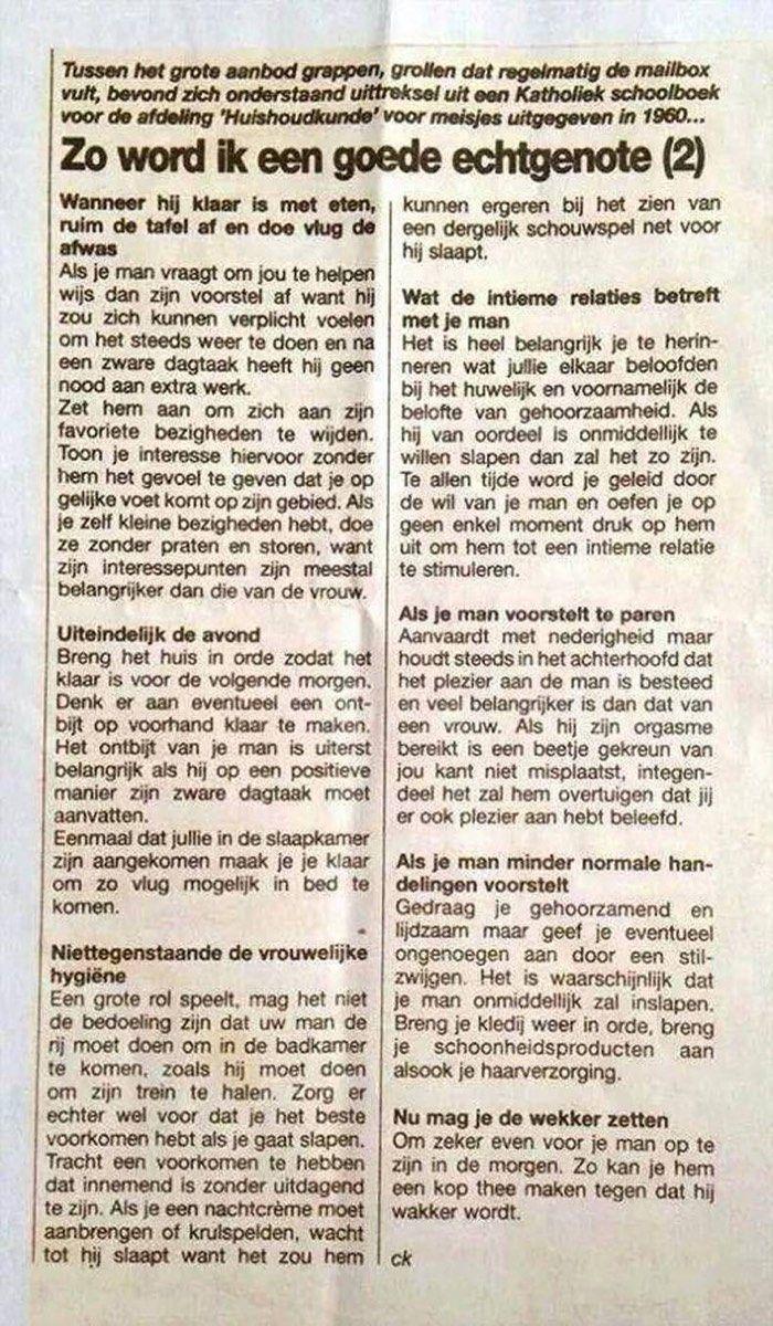 Biertijd.com // Media » PicParty 82