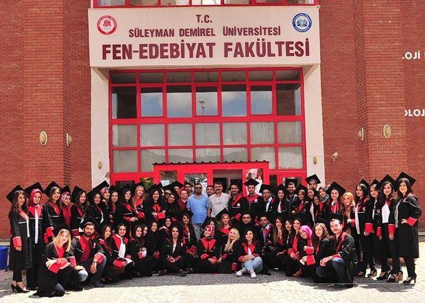 Suleyman Demirel Universitesi Fen Edebiyat Fakultesi Nenerede Web Sitemiz Www Nenerede Com Tr Edebiyat Suleyman