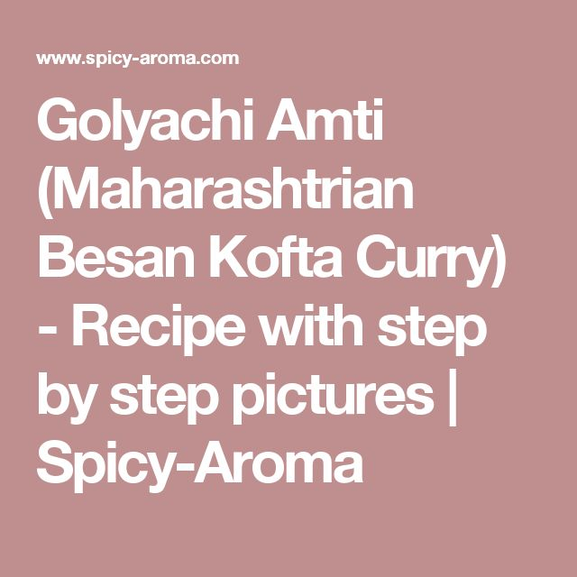 Golyachi Amti (Maharashtrian Besan Kofta Curry) - Recipe with step by step pictures   Spicy-Aroma