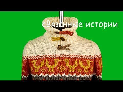 Как вязыть мужские свитера спицами своими руками, для начинающих: замеры, простая модель, орнаменты, схемы, видео