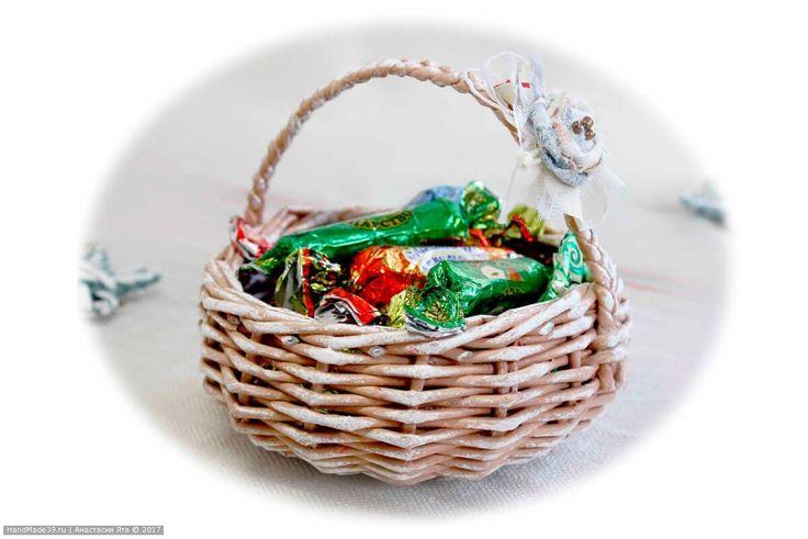 Плетёная корзинка-конфетница – мастер-класс по плетению из бумажных трубочек. Авторские изделия из бумажной лозы заказать, купить. Калининград.