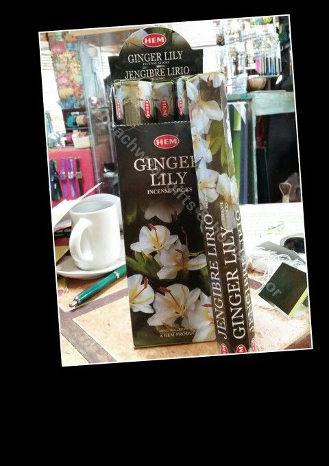 New!!! Ginger Lily....perfect for the household where not everyone loves incense,  subtle fragrance $2 @ #iguana_beachwear