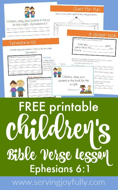 It's so important to teach our children the word of God! Use this FREE study to help your children memorize and apply Ephesians 6:1.
