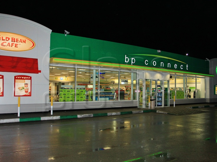 best convenient images convenience store  bp in russia bp connect russia moscow st petersburg highway 295 km