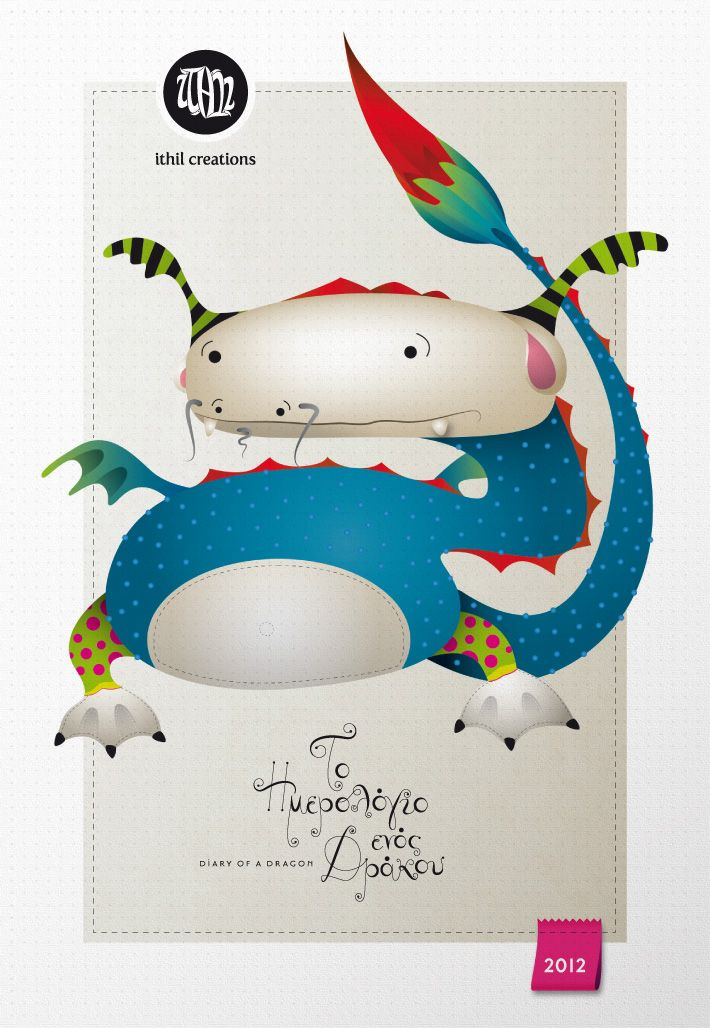 2012 Diary of a Dragon Calendar Cover  by zazdesign