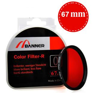 67mm Colored Round Lens Filter for Canon Nikon SLR Cameras-Color Green
