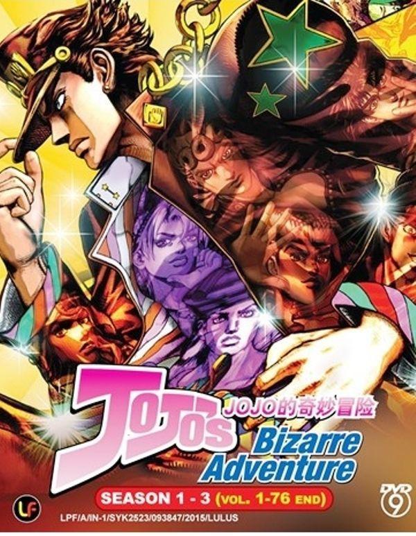 JoJo's Bizarre Adventure Season 1 2 3 Anime DVD Free