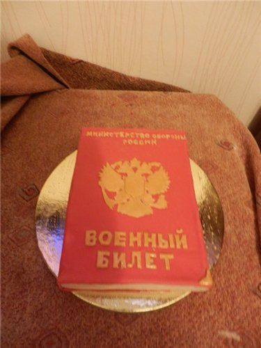 http://s019.radikal.ru/i627/1205/a5/fe59f3b790a6.jpg