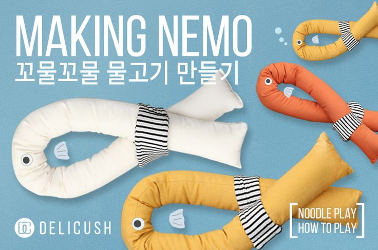noodleplay nemo cushion