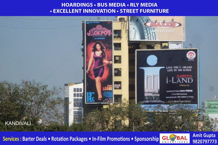 Global Advertisers promotes Jackpot in Mumbai with large size displays located at target areas.The agency has used strategic hoardings of premium quality to promote the movie in the city with the help of Media-Planning experts at Global. Jackpot is a Hindi comedy thriller directed by Kaizad Gustad starring Sunny Leone, Naseeruddin Shah and Sachiin Joshi www.globaladvertisers.in