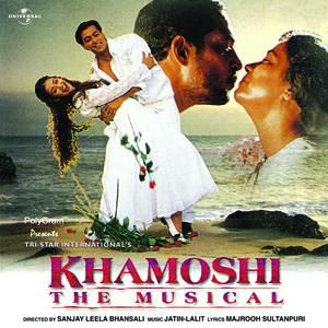 Khamoshi the musical movie poster http://leojpeo.blogspot.in/2012/06/bollywood-stereotypes.html