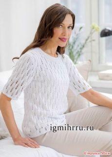Летний белый пуловер - Страна Мам