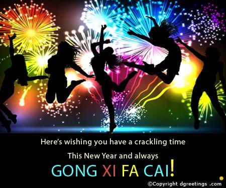 Dgreetings - GONG XI FA CAI!