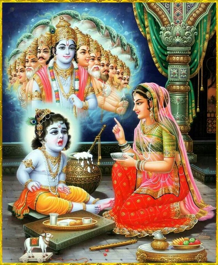 """Yasoda, is thinking, 'If I do not feed Krishna sumptuously, He will die.' She forgets that Krishna is the Supreme Lord, that He is sustaining the three worlds. She forgets that only one Lord is supplying the necessities of all the living entities. This same Personality of Godhead has become the son of Yasoda, and she is thinking, 'If I do not feed Him nicely, He will die.' This is love."""