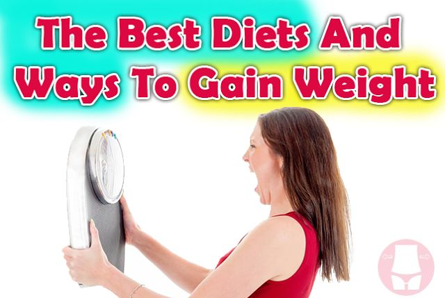 Some people concern about ways and diets which can help them to gain weight fast. Of course there are a huge number of ways and diets, but if they want to try to do all of these steps they will need months or even years and it will cost them too much to find the best and the easiest ones. During this simple article you are going to discover the best easiest ways and diets to gain weight fast.