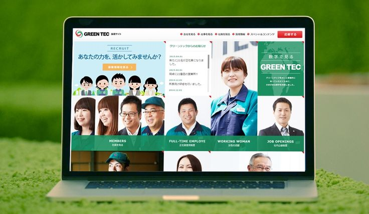 働く人にフォーカスしたリクルートサイト|ウェブデザイン事例|デザイナーズオフィスのヴィス