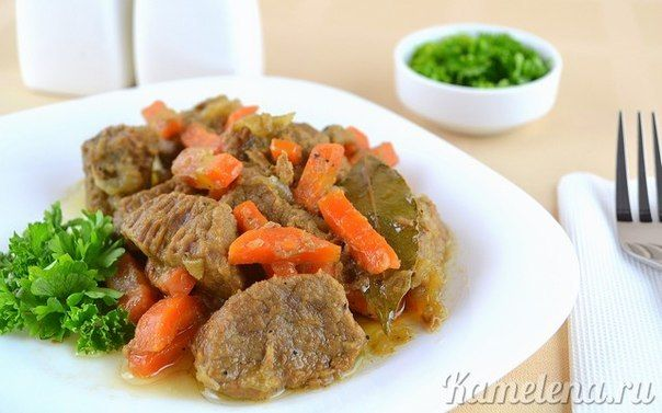 Тушеная говядина   Итого на 100 грамм 133 ккал  Б/Ж/У 12.6 / 7.9 / 3.3  Ингредиенты:  800 г говядины  300 г лука  150 г моркови  5 шт. душистого перца  3 шт. лаврового листа  соль  перец