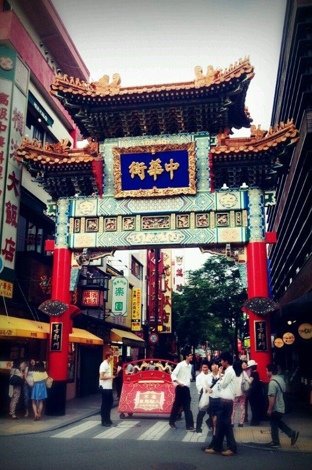 横浜中華街 (Yokohama Chinatown) in 横浜市, 神奈川県
